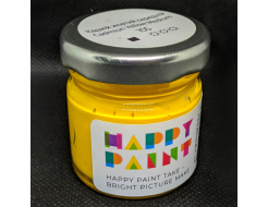 Краска масляная художественная Happy Paint Кадмий желтый средний 105 - интернет-магазин tricolor.com.ua