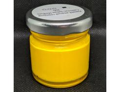 Краска масляная художественная Happy Paint Кадмий желтый средний 105 - изображение 2 - интернет-магазин tricolor.com.ua