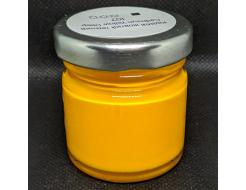 Краска масляная художественная Happy Paint Кадмий желтый темный 107 - изображение 2 - интернет-магазин tricolor.com.ua
