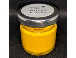 Краска масляная художественная Happy Paint Охра светлая 109 - изображение 2 - интернет-магазин tricolor.com.ua