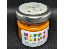Краска масляная художественная Happy Paint Охра золотая 111 - интернет-магазин tricolor.com.ua
