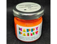 Краска масляная художественная Happy Paint Кадмий оранжевая темная 203 - интернет-магазин tricolor.com.ua