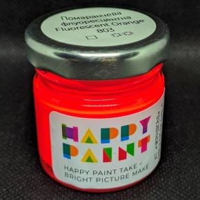 Краска масляная художественная Happy Paint Оранжевая флуоресцентная 803