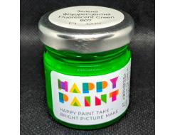 Краска масляная художественная Happy Paint Зеленая флуоресцентная 807