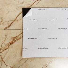 Самоклеящаяся виниловая плитка благородный мрамор СВП-101 600*300 мм - изображение 2 - интернет-магазин tricolor.com.ua