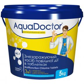 Дезинфектант 3 в 1 на основе хлора AquaDoctor MC-T (200 г/таб) - изображение 3 - интернет-магазин tricolor.com.ua