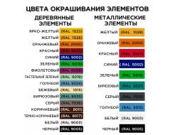 Карусель Kidigo Три лепестка 1,6х1,6х0,68 м - изображение 2 - интернет-магазин tricolor.com.ua