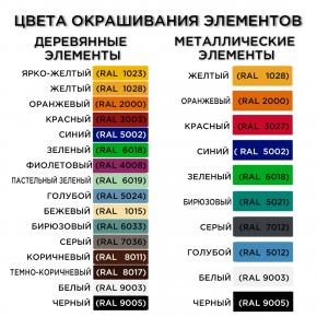 Навес Kidigo для песочницы одинарный Листик металл 0,9х0,9х1,5 м - изображение 3 - интернет-магазин tricolor.com.ua