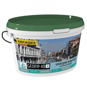 Клей для плитки Geofip-KB4 кислотостойкий двухкомпонентный