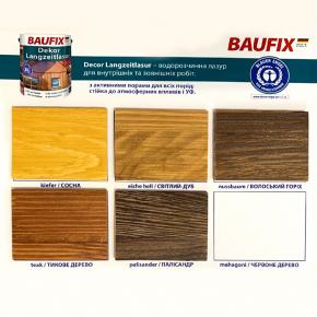 Лазурь для дерева Baufix Dekor Langzeitlasur декоративная грецкий орех - изображение 2 - интернет-магазин tricolor.com.ua