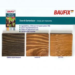 Лазурь для заборов Baufix Zaun & Gartenlasur темно-коричневая - изображение 2 - интернет-магазин tricolor.com.ua