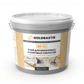 Клей Goldbastik BF 55 для виниловых и ковровых покрытий