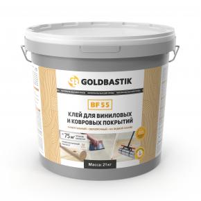 Клей Goldbastik BF 55 для виниловых и ковровых покрытий - изображение 2 - интернет-магазин tricolor.com.ua
