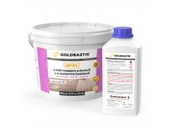 Клей полиуретановый Goldbastik BP 85 универсальный 2К