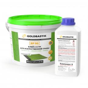 Клей полиуретановый Goldbastik BP 90 для искусственной травы 2К
