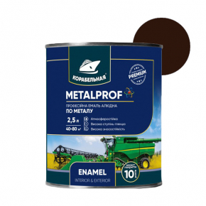 Эмаль алкидная Корабельная ПФ-133 MetalProf Enamel коричневая - интернет-магазин tricolor.com.ua