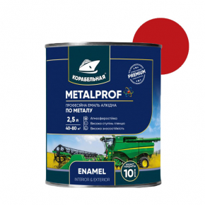 Эмаль алкидная Корабельная ПФ-133 MetalProf Enamel красная - интернет-магазин tricolor.com.ua