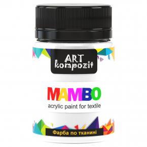 Акриловая краска для ткани Art Kompozit Mambo 1 белая