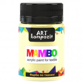 Акриловая краска для ткани Art Kompozit Mambo 2 слоновая кость