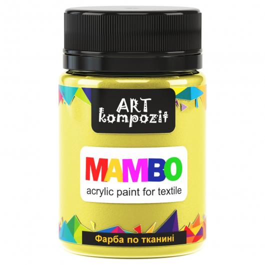 Акриловая краска для ткани Art Kompozit Mambo 3 желто-лимонная