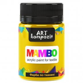 Акриловая краска для ткани Art Kompozit Mambo 4 желтая основная