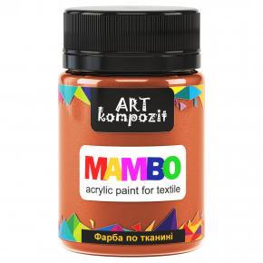 Акриловая краска для ткани Art Kompozit Mambo 5 оранжевая