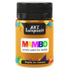 Акриловая краска для ткани Art Kompozit Mambo 6 охра желтая