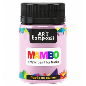 Акриловая краска для ткани Art Kompozit Mambo 7 телесная