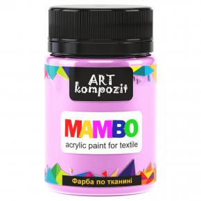 Акриловая краска для ткани Art Kompozit Mambo 8 розовая