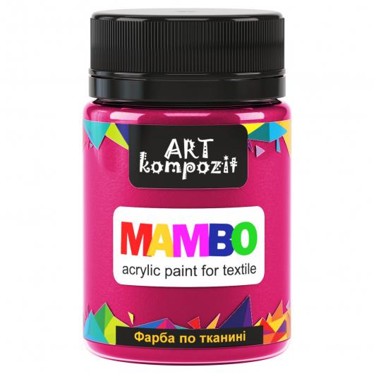 Акриловая краска для ткани Art Kompozit Mambo 9 бордо