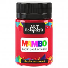 Акриловая краска для ткани Art Kompozit Mambo 10 красная