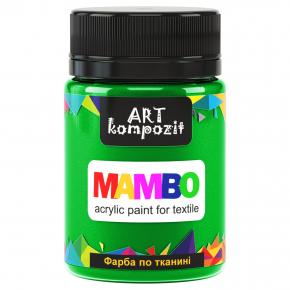 Акриловая краска для ткани Art Kompozit Mambo 11 желто-зеленая