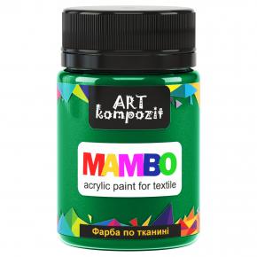 Акриловая краска для ткани Art Kompozit Mambo 12 зеленая особая