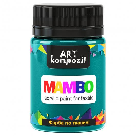 Акриловая краска для ткани Art Kompozit Mambo 13 зеленая темная