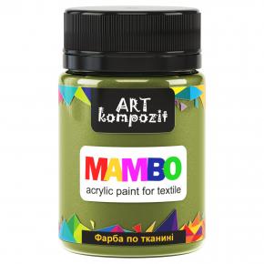 Акриловая краска для ткани Art Kompozit Mambo 14 оливковая