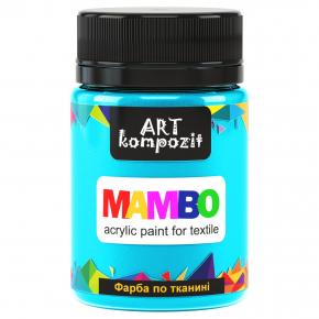 Акриловая краска для ткани Art Kompozit Mambo 15 бирюзовая