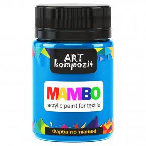 Акриловая краска для ткани Art Kompozit Mambo 16 синяя светлая