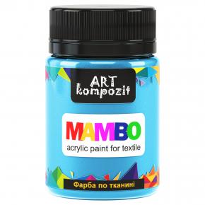 Акриловая краска для ткани Art Kompozit Mambo 17 голубая