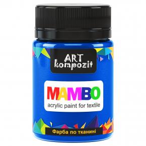 Акриловая краска для ткани Art Kompozit Mambo 18 синяя темная