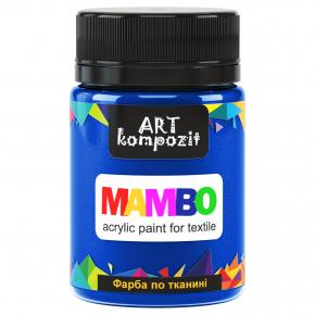 Акриловая краска для ткани Art Kompozit Mambo 19 кобальт синий