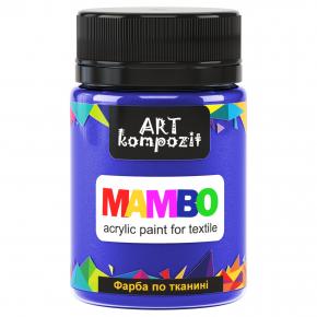 Акриловая краска для ткани Art Kompozit Mambo 20 фиолетовая светлая