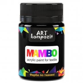 Акриловая краска для ткани Art Kompozit Mambo 23 черная