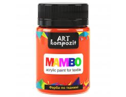 Акриловая краска для ткани Art Kompozit Mambo флуоресцентная 83 оранжевая