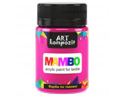 Акриловая краска для ткани Art Kompozit Mambo флуоресцентная 84 розовая