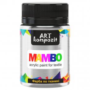Акриловая краска для ткани Art Kompozit Mambo металлик 53 серебро