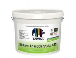 Штукатурка силиконовая камешковая Caparol Silikon Fassadenputz K15 белая