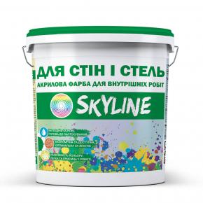 Краска акриловая Skyline для стен и потолков матовая белая