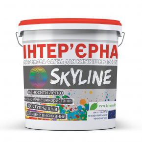 Краска акриловая Skyline интерьерная матовая белая