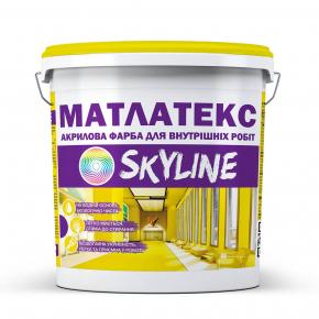 Краска акриловая Skyline Матлатекс