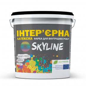 Краска акриловая Skyline интерьерная латексная матовая белая